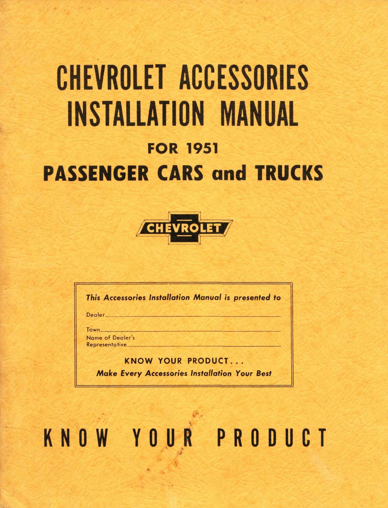 1951 Chevy Accessories